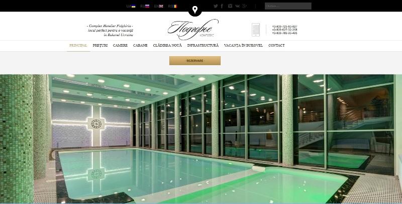 Cazare Bukovel Ucraina, Complex Hotelier Pidghiria, rezervare